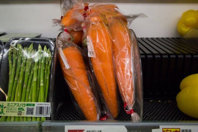 Japanese Supermarket Wrapped Carrots