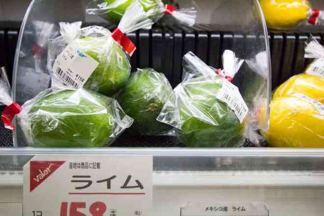Japanese Supermarket Wrapped Limes