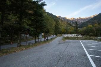 Mount Kasagatake Parking Lot