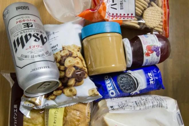 Mt Haku Food