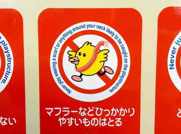 Japanese-Almost-English-2