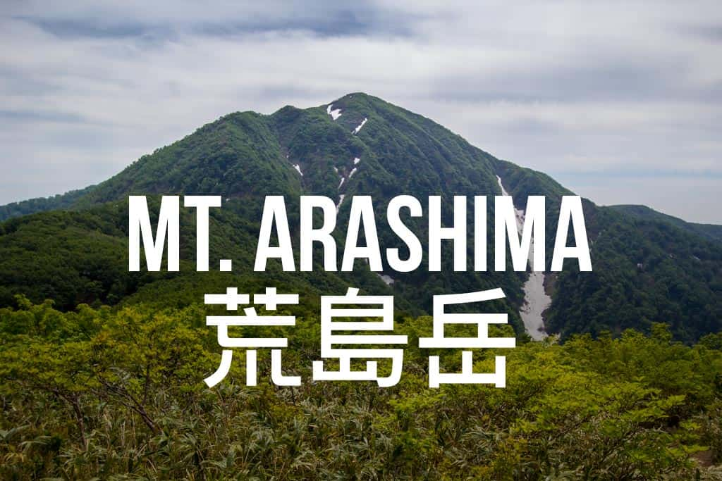 Mt Arashima Featured