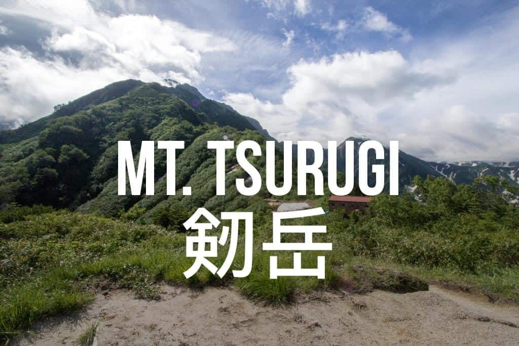 Mt Tsurugi Featured