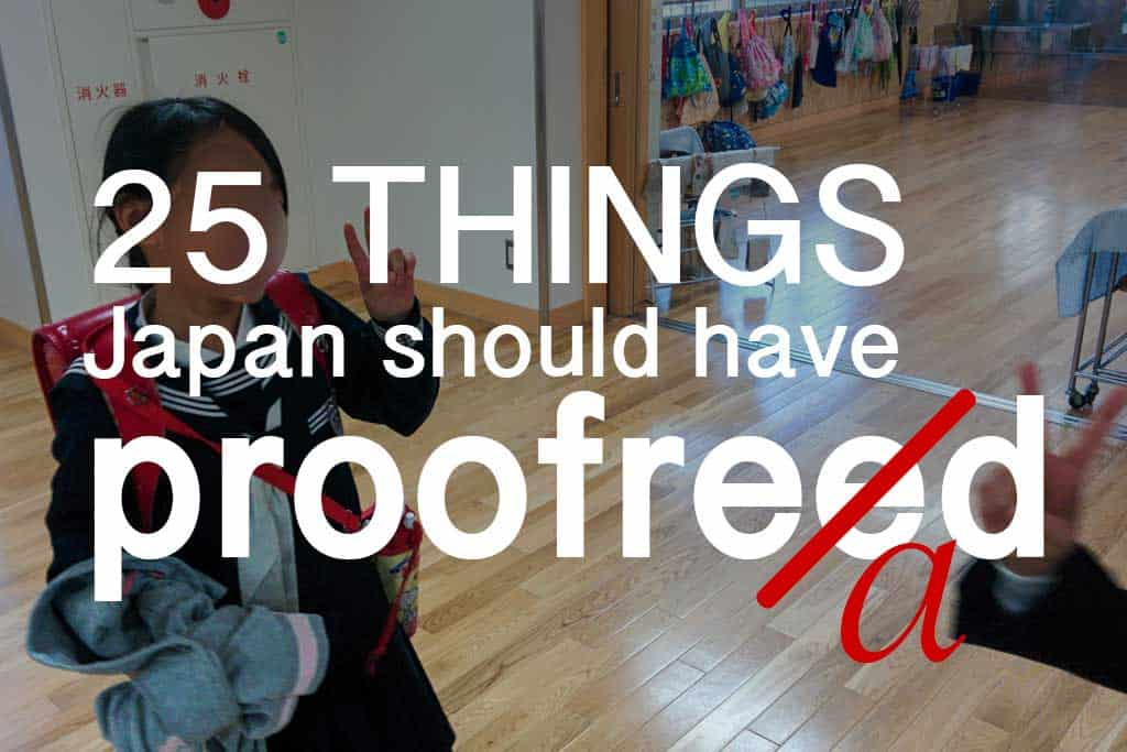 Japan-Proofreading-List-Featured