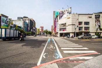 Taiwan-Kaohsiung-Streets