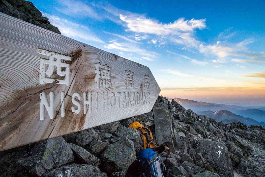 Japan-Kita-Alps-Traverse-Nishihodaka-Sign