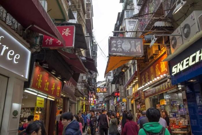 Macau-Alley