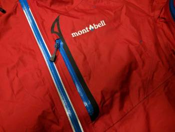 Montbell-Torrent-Flier-Jacket-2