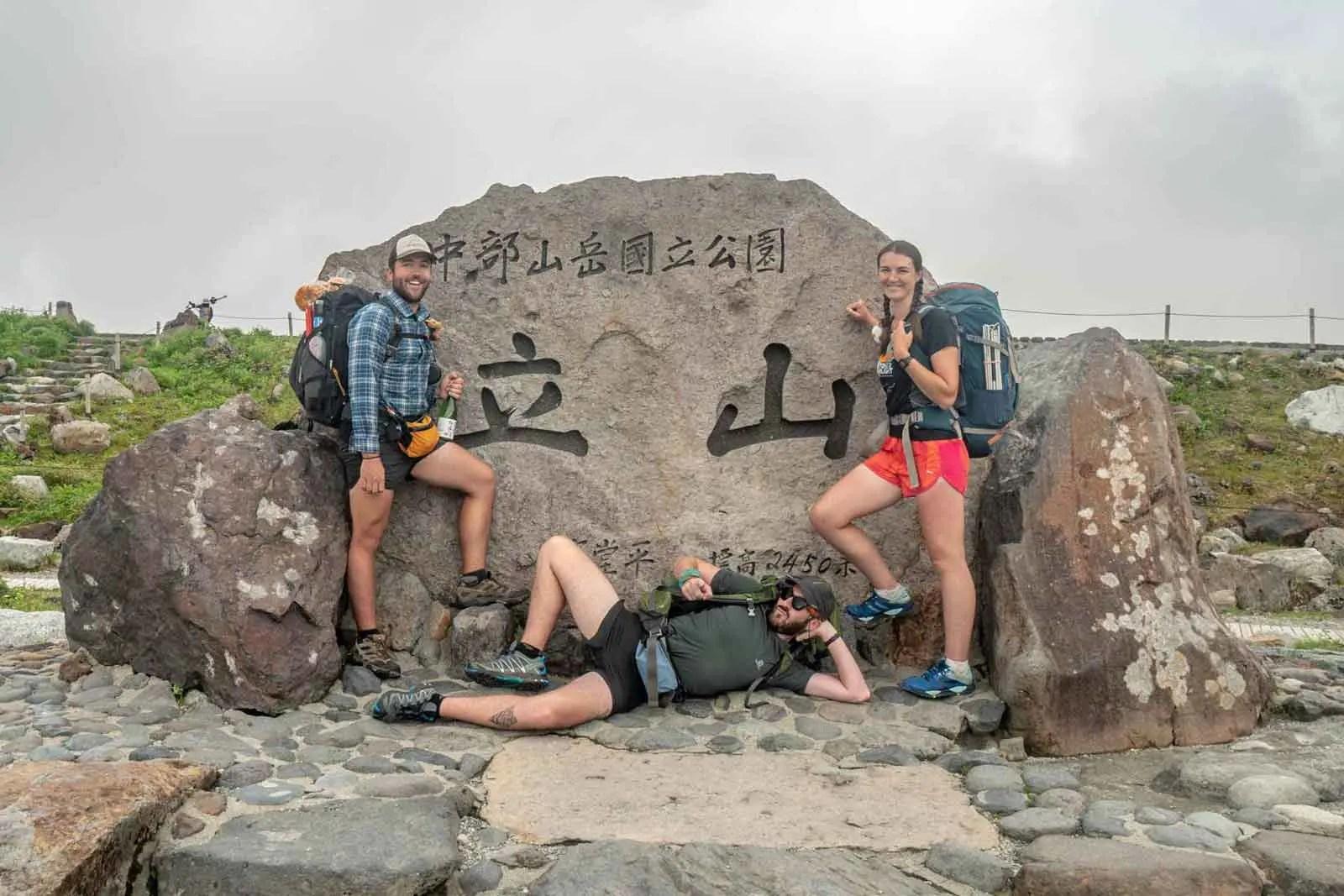 Japan Alps Traverse Kita Alps Tateyama Group