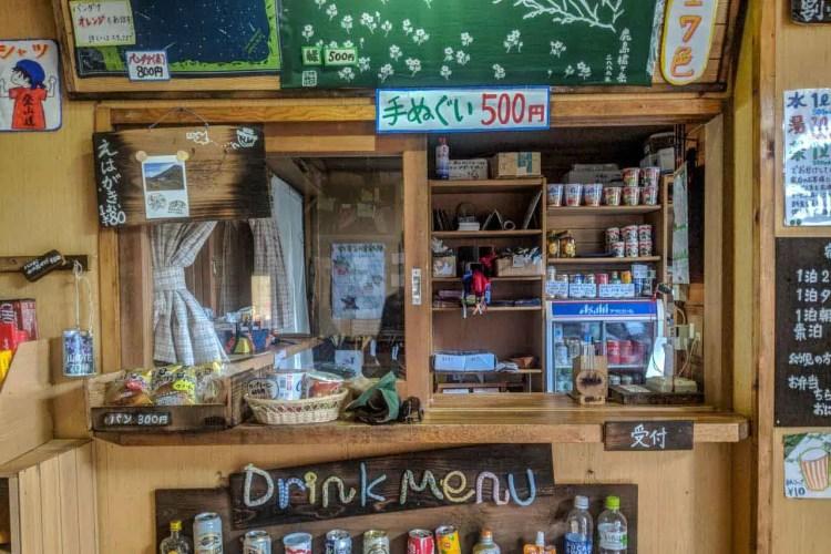 Japan Kita Alps Hut Front Desk