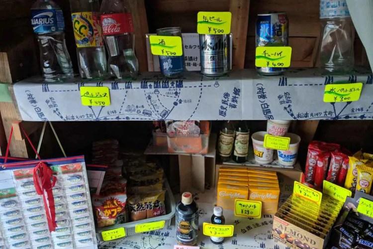 Japan Kita Alps Hut Snacks