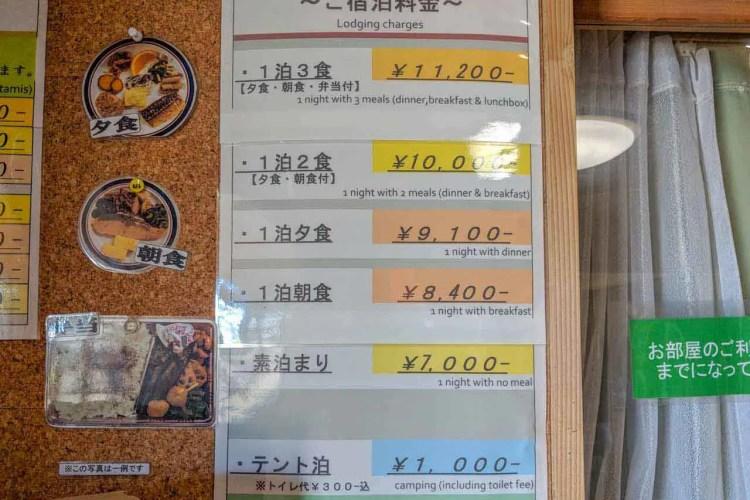 Japan Kita Alps Hut Prices