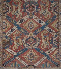 Caucasian Carpets in the Victoria & Albert Museum, by ...