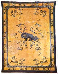 Chinese Carpets in the V&A - HALI