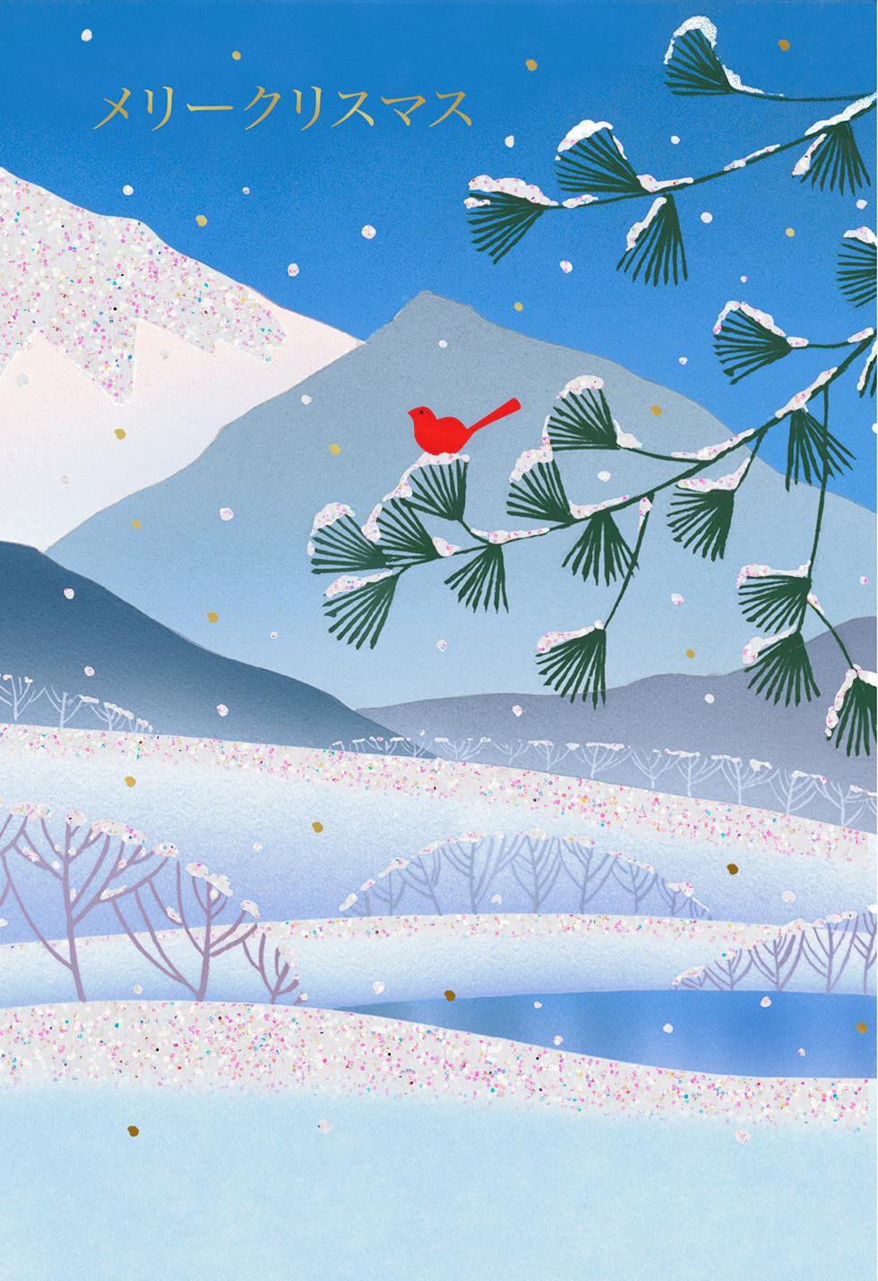Snowy Mountains Japanese Language Christmas Card
