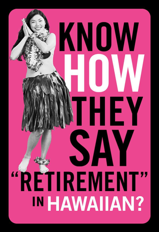 hawaiian greeting funny retirement