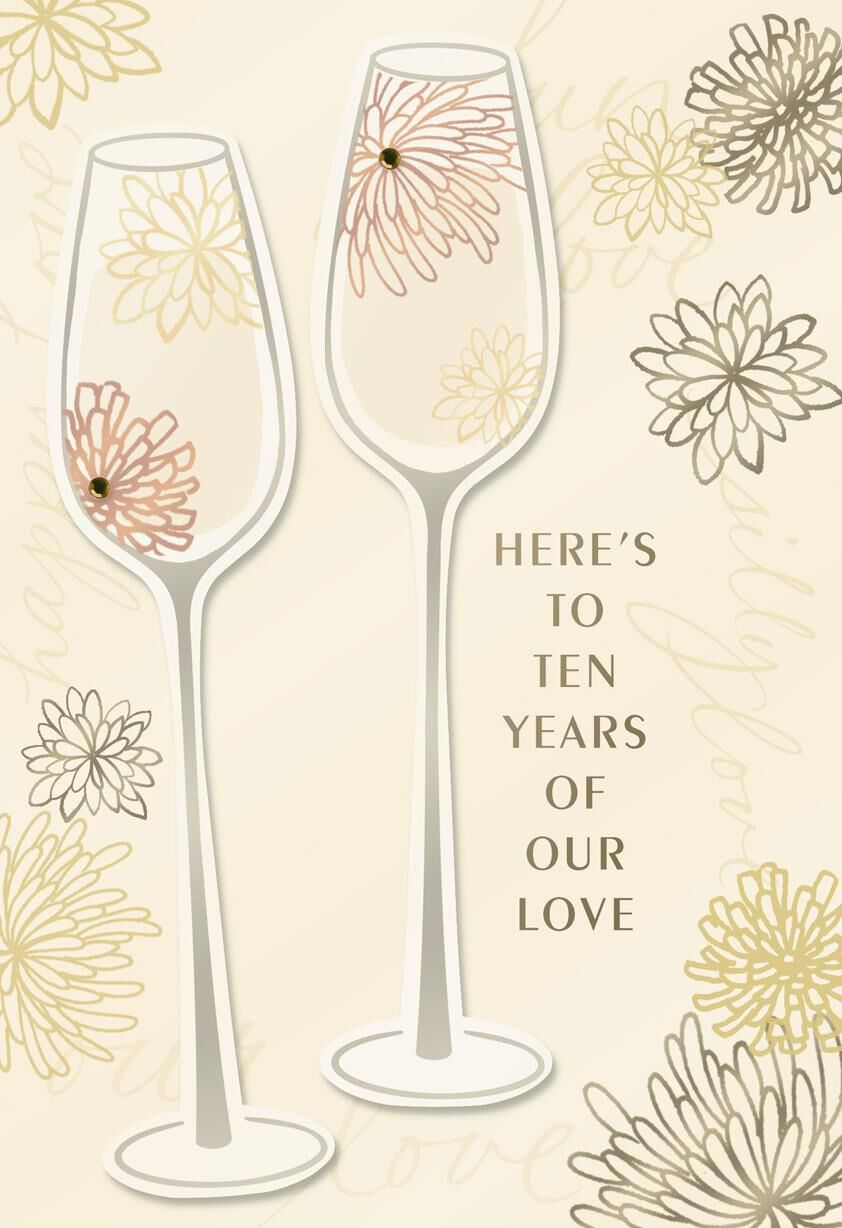 Champagne Glasses 10th Anniversary Card Greeting Cards