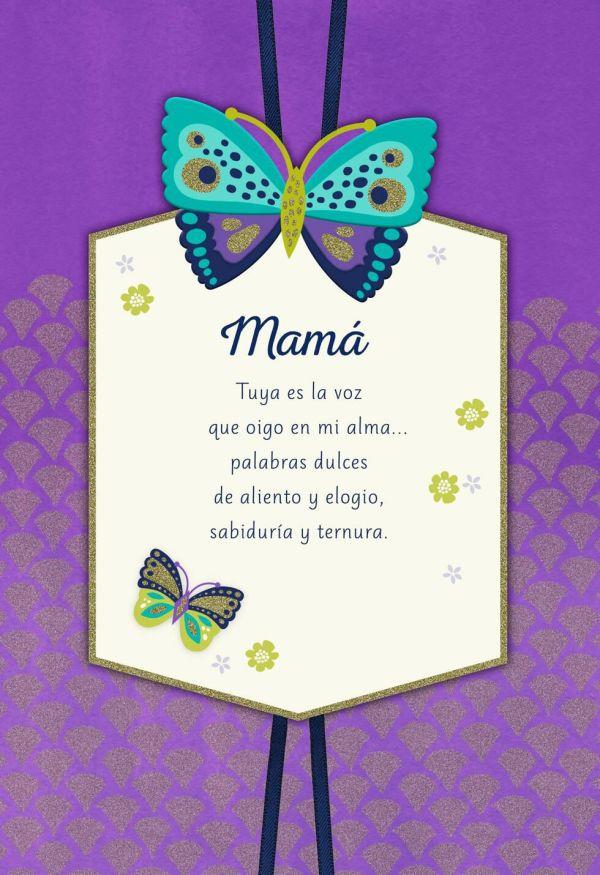 Voice Spanish Language Birthday Card Mom