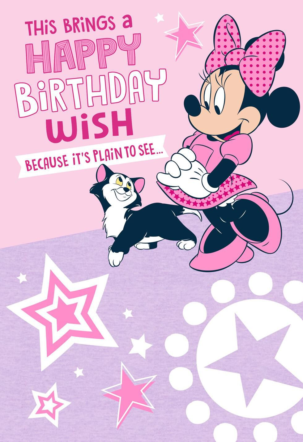 99 Animated Musical Birthday Cards Musical Happy