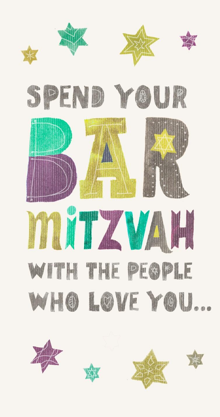 Bar Mitzvah Money Holder Cards Pack Of 6 Boxed Cards