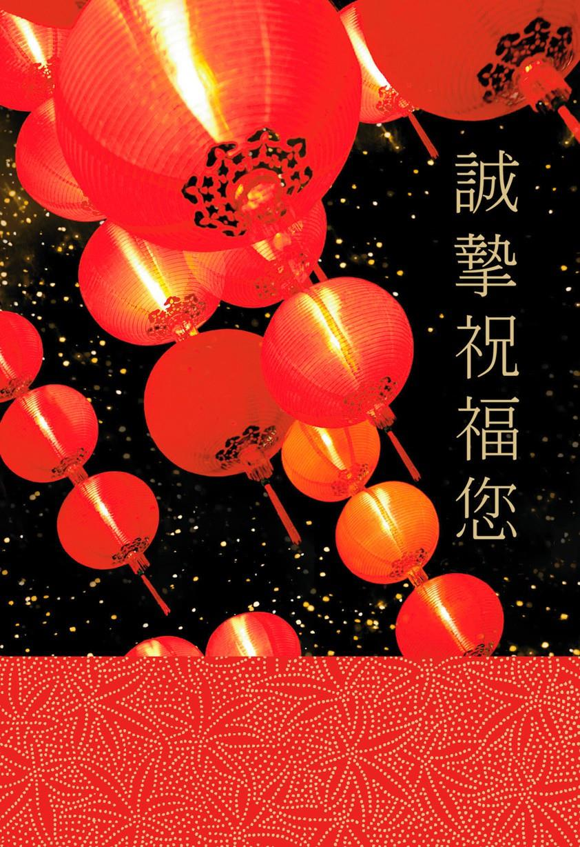 All The Best Chinese Language Birthday Card End Of Life