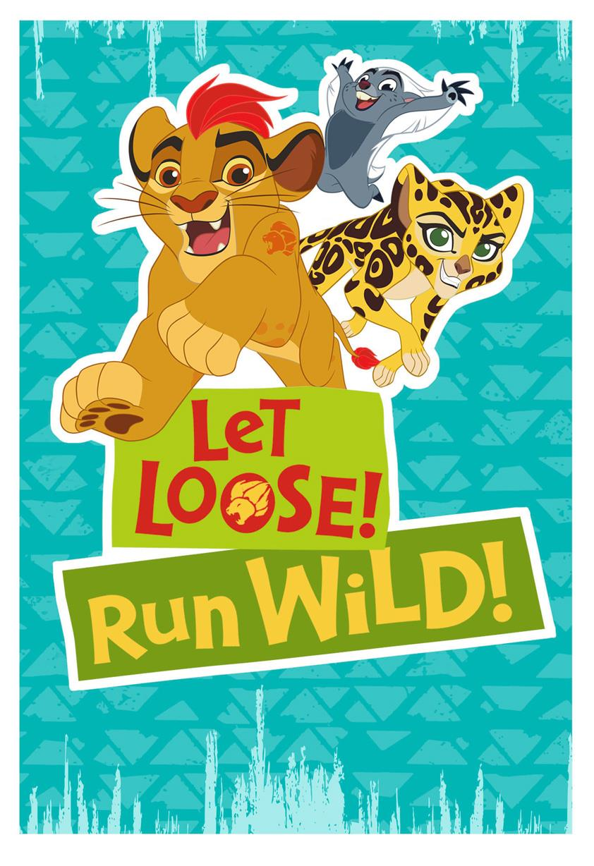 The Lion Guard Run Wild Birthday Card Greeting Cards