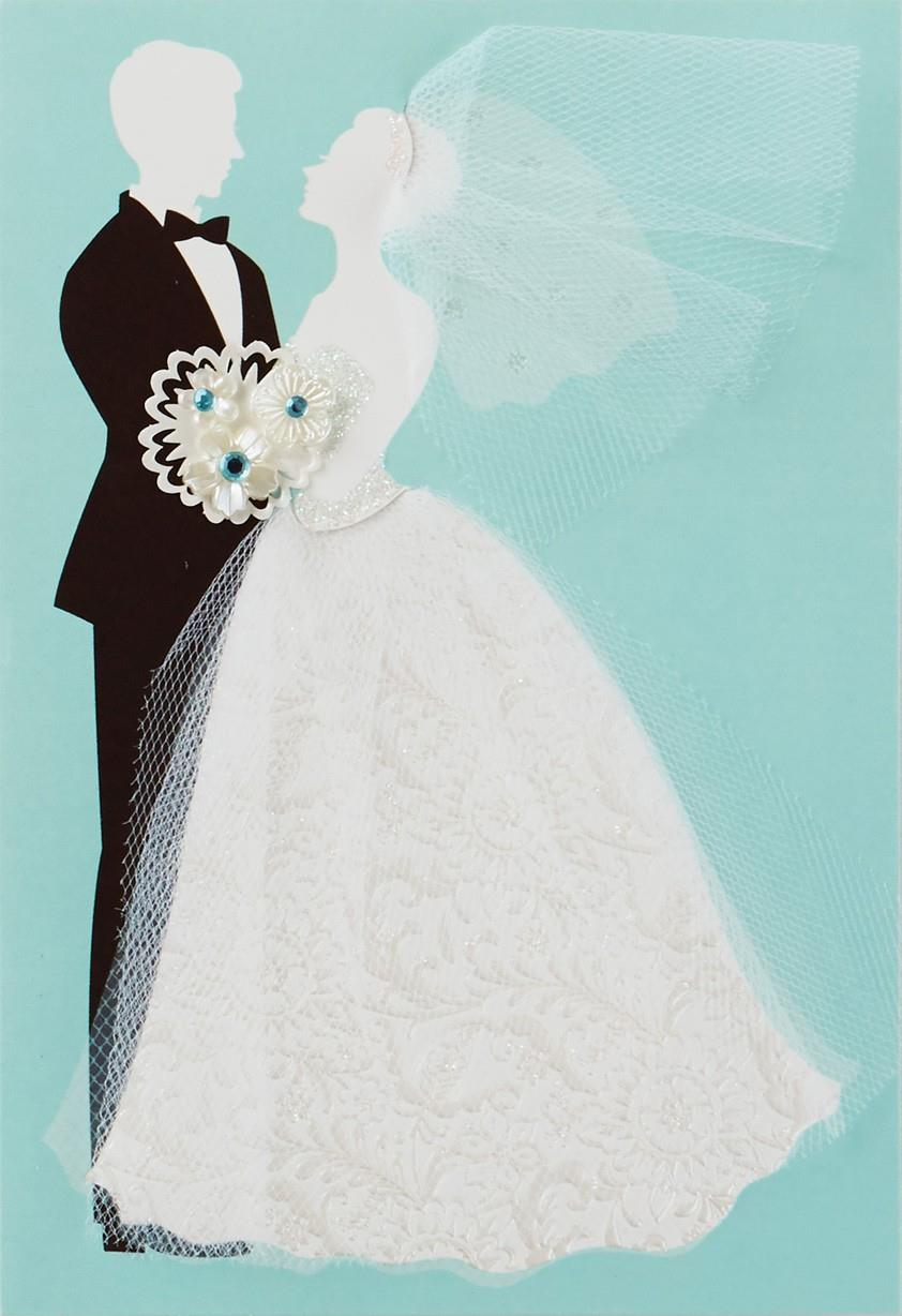 A Happy Ending For You Wedding Card Greeting Cards