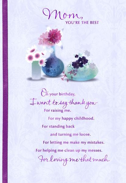 Mom Youre The Best Birthday Card Greeting Cards Hallmark