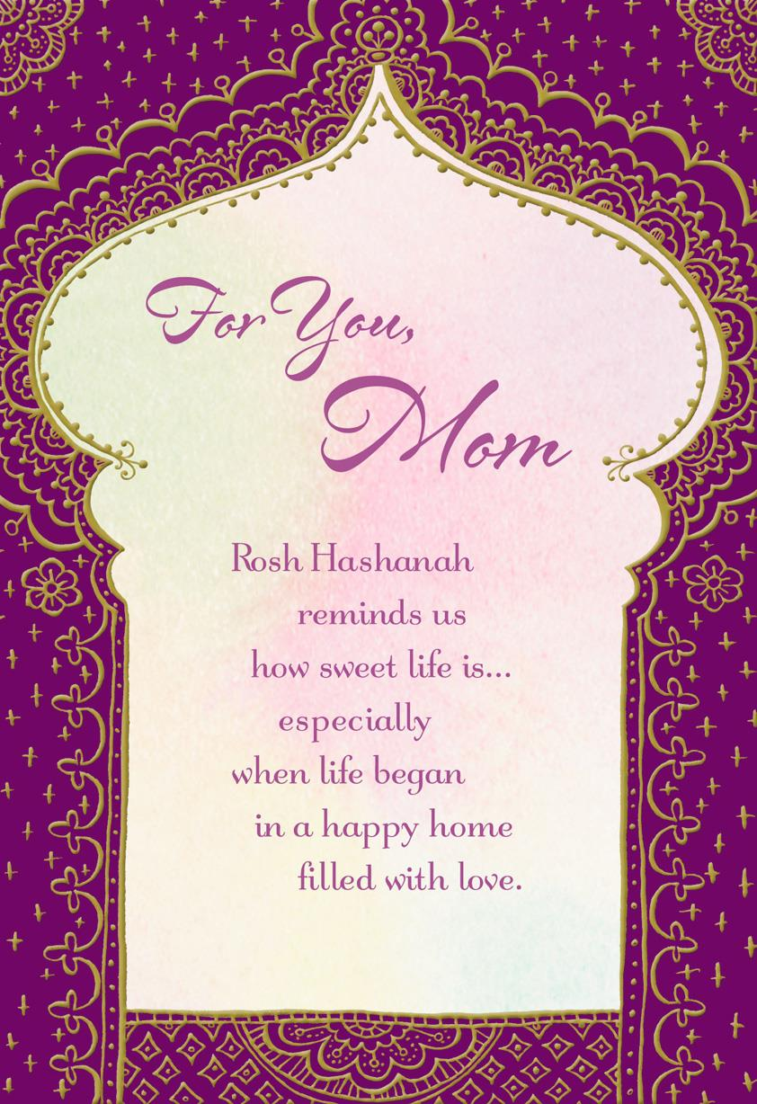 Thank You for Your Love Rosh Hashanah Card for Mom  Greeting Cards  Hallmark