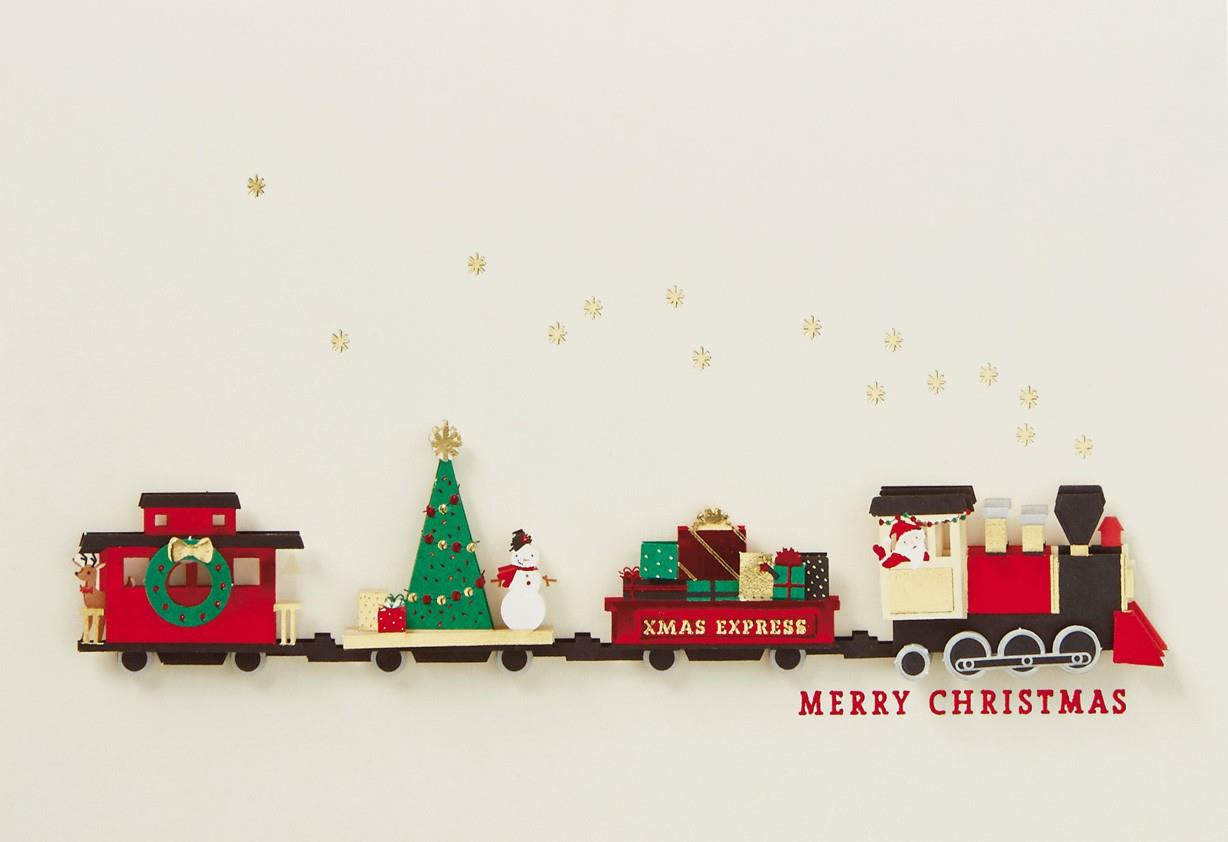 Holiday Train Christmas Card Greeting Cards Hallmark