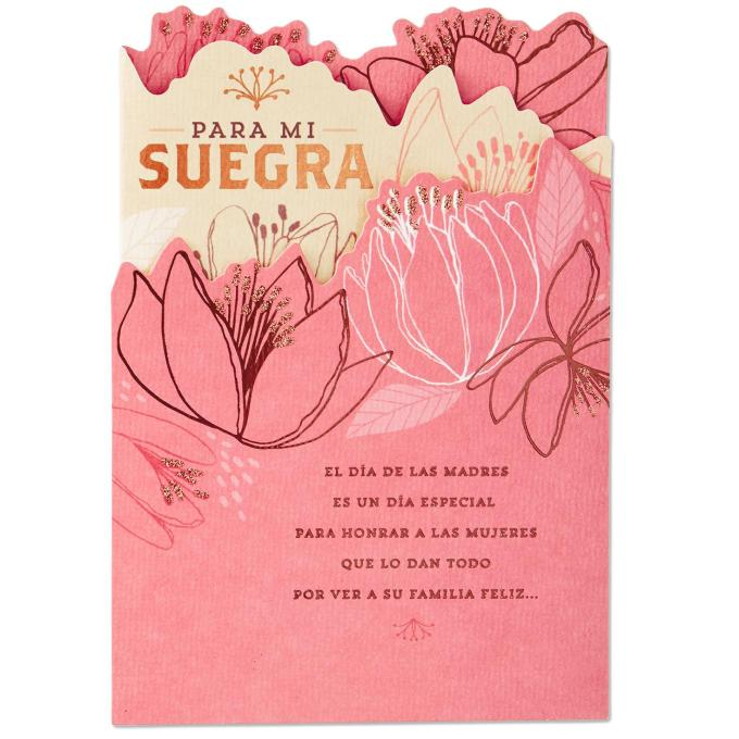 To My Mother In Law Spanish Language S Day Card Greeting