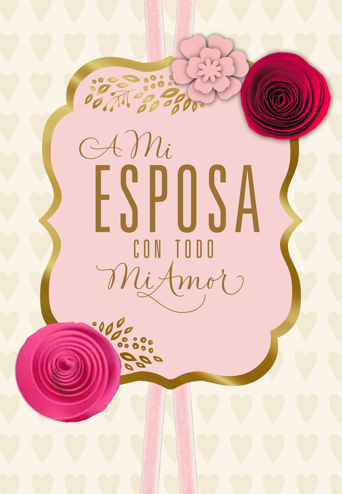 My Love My All Spanish Language Valentine's Day Card For