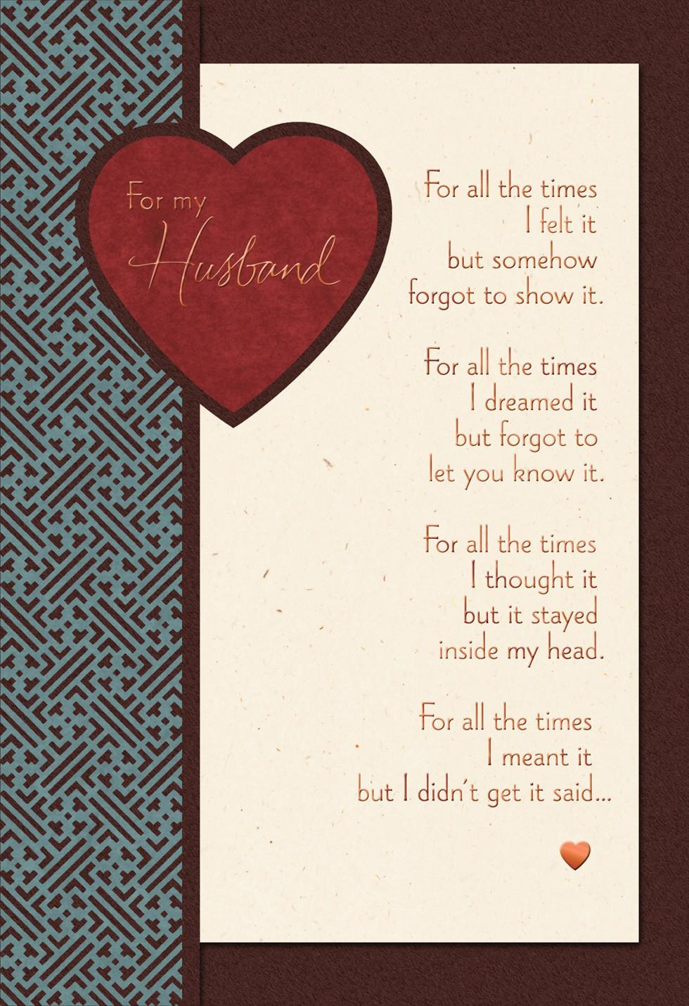 For All The Times Sweetest Day Card For Husband Greeting