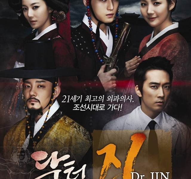 Dr. Jin Promotional Poster