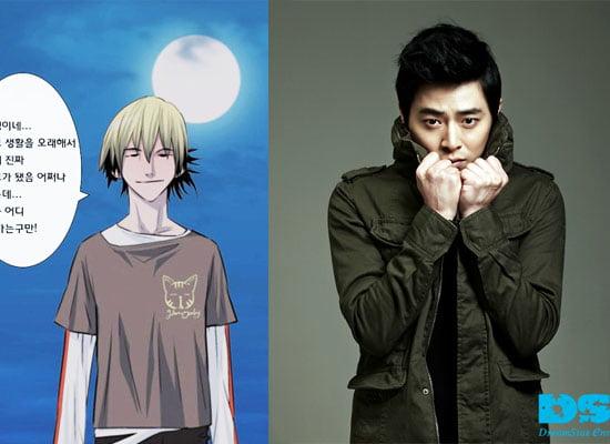 Jo Jung Seok as Lee Hae Rang