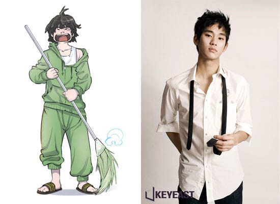 Kim Soo Hyun as Won Ryu Han