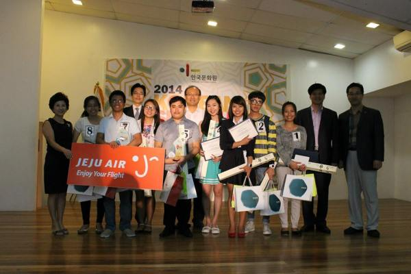 KCC Philippines Speech Contest