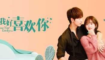 """Jerry Yan and Shen Yue in """"Count Your Lucky Stars"""""""