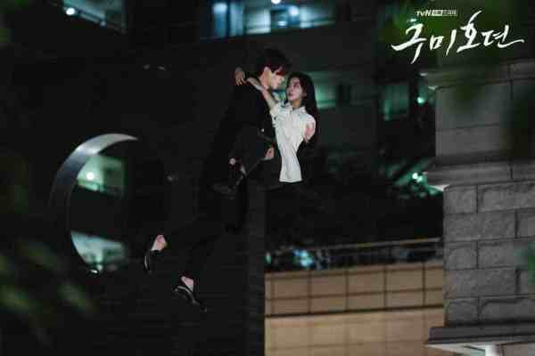 "Flying Lee Dong-wook catches falling Jo Bo-ah  in ""Tale of the Nine-Tailed"" episode 1."