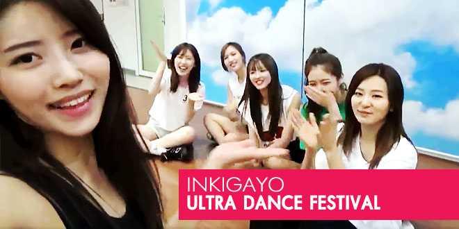 bts-inkigayo-udf