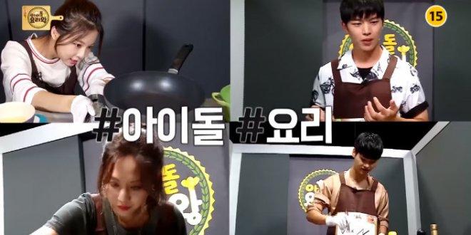 idol-chef-king-2