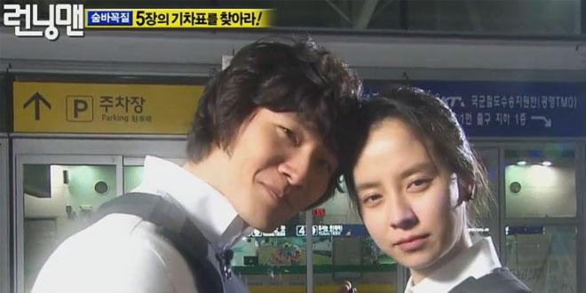 running-man-jongkook-jihyo