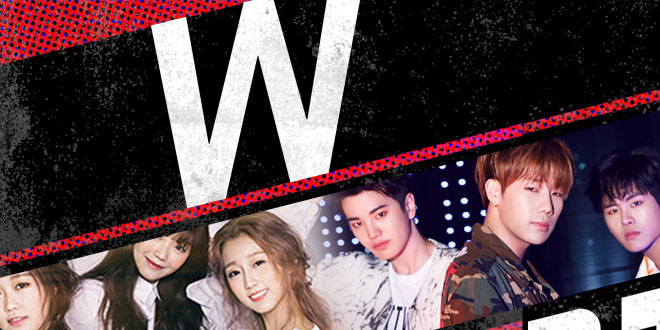 w-project-2017