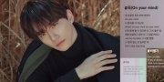 JUNHO 2PM ปล่อยคลิป Lyric เพิ่มเติม สำหรับโซโล่อัลบั้มใหม่'TWO'