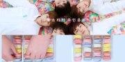 "TXT ทีเซอร์เสียงที่ 3 สมาชิกที่มาพร้อมกับความซน | Mnet ""Debut Celebration Show"""