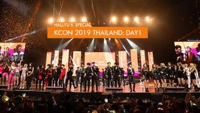 Photo of KCON 2019 Thailand 'DAY 1' เมื่อสุดยอดเทศกาล KPOP ได้เริ่มต้นขึ้นอีกครั้งที่ไทย