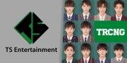 TS Entertainment ตอบโต้ 2 สมาชิก TRCNG หลังฟ้องยกเลิกสัญญา