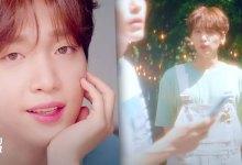 Photo of MV | จองเซอุน คัมแบค 'Say Yes' พร้อมเสน่ห์สีสันใหม่ทางดนตรีในวัย 24