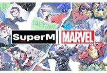 Photo of SuperM × Marvel เปิดเผยคอลเลคชันพิเศษในการโปรโมตอัลบัม 'Super One'