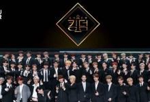 Photo of Mnet ปักหมุดรายการ 'Kingdom' ออกอากาศครึ่งปีแรก 2021